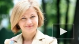 Новости Украины 17.06.2014: Президент Порошенко назначил ...