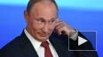 Путин о своем здоровье, о конце света и о российском ...