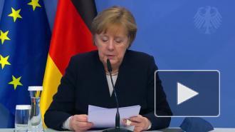 """Меркель: по """"Северному потоку - 2"""" у США и ФРГ нет единой оценки"""