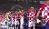 Президент Хорватии высказалась о ситуации с зонтом на финале ЧМ-2018