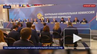 Эллу Памфилову переизбрали на должность председателя ЦИК России