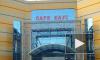 В Самаре женщина погибла на неисправном эскалаторе в торговом центре