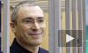 Вновь арестован Кучма, пытавшийся зарезать Ходорковского в колонии