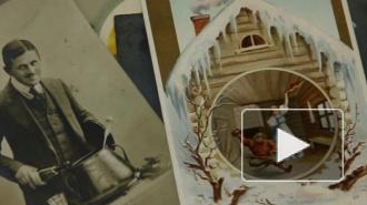 В Петербурге открылась выставка старинных новогодних открыток