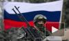 Ситуация на Украине сегодня: российских войск на границе стало меньше