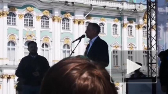 Видео: речь Александра Беглова на первомайском митинге
