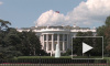 Белый дом и сенат решили простимулировать экономику на два триллиона долларов