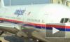 """Cамолет Малайзия, последние новости: найдено последнее видео из салона разбившегося Боинг 777 и второй """"черный ящик"""""""