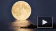 Марс 27 августа вряд ли восхитит жителей Земли своим ...