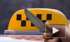 Петербуржца за 10 дней до свадьбы зарезал таксист