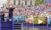 Сводный хор Северной столицы включен в Книгу рекордов России
