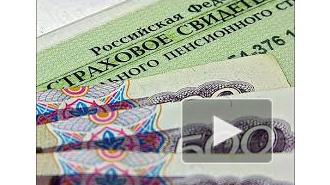 С 1 февраля в России на 11,4% выросли пенсии