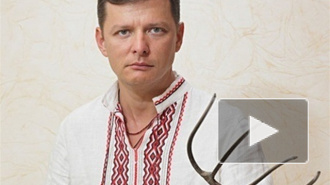 Новости Украины: Олег Ляшко готов заменить Арсена Авакова