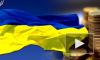 Новости Украины: общая сумма государственного долга превышает триллион гривен – местные СМИ