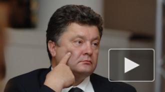 """Новости Украины: Киев признает особый статус Донбасса, рота батальона """"Айдар"""" уничтожена в Луганске"""