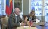 Россия и Германия создают совместный сырьевой университет