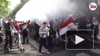 В Париже против демонстрантов применили водометы и слезоточивый газ