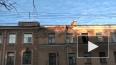 За ремонт фасадов заплатят в том числе и сами жители