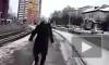 Видео из Бурятии: трамвай переехал пешехода