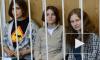 На суде над Pussy Riot прокурор потребовал запретить трансляцию и съемку