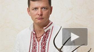 Новости Украины: Аваков и Ляшко назвали друг друга дебилами