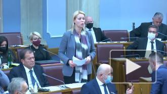 Парламент Черногории принял поправки к закону о свободе вероисповедания