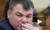 СМИ: амнистия бывшего министра обороны Анатолия Сердюкова полностью законна