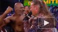 Майк Тайсон устроил массовую драку на рестлерском шоу