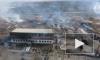 Сгоревшую во время бунта российскую колонию показали с дрона