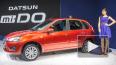 Стартовали продажи хэтчбека Datsun mi-DO российской ...