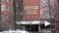 Петербурженка заплатит Покровской больнице 17 млн ...