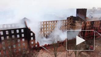 """Видео: как пожар разрушал здания """"Невской мануфактуры"""""""