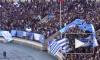 Видео: болельщики «Зенита» «троллят» губернатора Петербурга