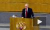 Путин выступил против неограниченного количества президентских сроков