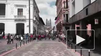 В Эквадоре грабители зарезали российского туриста