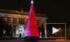 Кемеровская новогодняя ель за 18 миллионов вызвала общественный резонанс