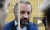 СМИ: фигурант дела о хищениях в петербургском ЖКХ косвенно связан с Путиным