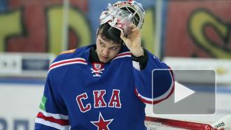 Голкипер Илья Ежов возвращается в СКА