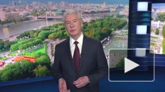 Собянин рассказал, ожидается ли в Москве вторая волна COVID-19