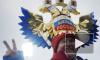 Медальный зачет онлайн на Олимпиаде в Сочи 2014: Россия съехала на 6 место, вперед вырвалась Канада