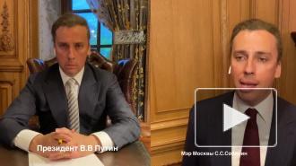Галкин опубликовал пародию на совещание Путина и Собянина о прогулках