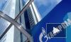 Последние новости Украины 16.06.2014: Газпром и Нафтогаз встретятся в Стокгольмском суде, отключат ли Украине газ