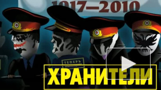 Майор Евсюков и дядя Стёпа стали героями нового комикса