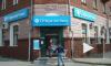 """Банк """"Открытие"""" снова стал жертвой дерзких грабителей: похищено 3 млн, ранена сотрудница"""