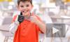 Восьмилетний мальчик стал самым молодым обладателем бионической руки