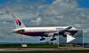 Пропавший Боинг 777, последние новости: найдены обломки, звонят телефоны пассажиров, подозревают инопланетян