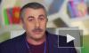 Песков рассказал о покупке блокатора вирусов