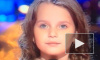 """В шоу """"Голос. Дети"""" победила голосистая малышка из Курска Алиса Кожикина"""