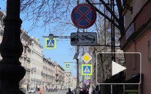 Более 126 тысяч дорожных знаков отмоют от граффити и рекламы в Петербурге