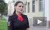 Видео: пресс-секретарь выборгского МВД прокомментровала выходки вандалов